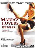 Maria's Lovers (VCD) (Hong Kong Version)