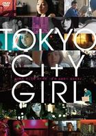TOKYO CITY GIRL (DVD)(Japan Version)