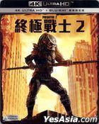 終極戰士 2 (1990) (4K Ultra-HD Blu-ray + Blu-ray) (雙碟限定版) (台灣版)
