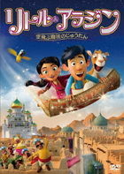 Up And Away (DVD)(Japan Version)