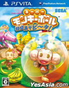 Super Monkey Ball Banana Splitz (日本版)