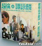 超倫.譚詠麟 SACD Box Collection VOL.5 [愛念…神話1991]  (7 SACD) - 譚詠麟