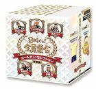 8 Jidayo! Zeninshugo Golden Collection Deluxe Edition (DVD) (Japan Version)