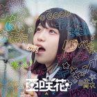 SHINY DAYS (SINGLE+DVD)(Japan Version)