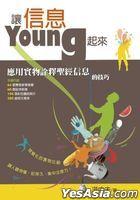 Rang Xin XiYOUNG Qi Lai : Ying Yong Shi Wu Quan Shi Sheng Jing Xin Xi De Ji Qiao