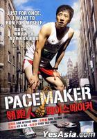 Pacemaker (DVD) (Malaysia Version)