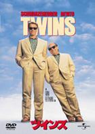 TWINS (Japan Version)