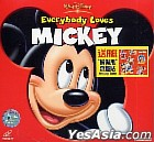 Everybody Loves Mickey (English Version)