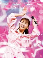 Mimori Suzuko Live 2020 'mimokokoromo' [BLU-RAY] (Japan Version)