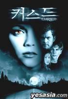 Cursed (Korean Version)