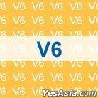 V6 - Ready? (2CD) (First Press Limited Edition) (Korea Version)