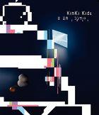 KinKi Kids O Shogatsu Concert 2021 [BLU-RAY] (Normal Edition) (Japan Version)