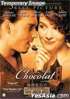 Chocolat (2000) (Blu-ray) (Panorama Version) (Hong Kong  Version)