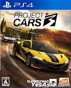 Project CARS 3 (Japan Version)