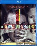 迷離夜 (2013) (Blu-ray) (香港版)