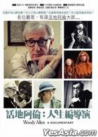 Woody Allen: A Documentary (2012) (DVD) (Hong Kong Version)