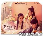 The King in Love (DVD) (Ep. 1-20) (End) (MBC TV Drama) (Taiwan Version)