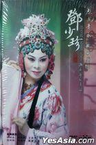 Deng Shao Zhen DVD Deluxe Edition (China Version)