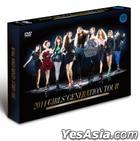 Girls' Generation - 2011 Girls' Generation Tour (2DVD + Photobook + Poster in Tube) (Korea Version)