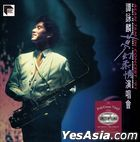 Alan Tam in Concert '91 (Re-mastered by ARS) (2 Vinyl LP) (Limited Edition)