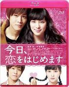 今天开始恋爱了 [普通版]  (Blu-ray)(日本版)