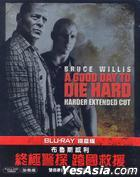 A Good Day to Die Hard (2013) (Blu-ray) (Steelbook) (Taiwan  Version)