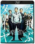 Recall (Blu-ray) (Normal Edition) (Japan Version)