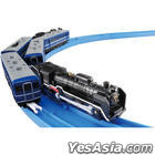 PLA RAIL : AS-14 D51 No.200 (Support ACS)