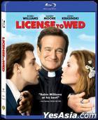 License To Wed (2007) (Blu-ray) (Hong Kong Version)