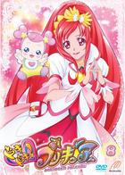 Dokidoki! PreCure Vol.8 (DVD)(Japan Version)