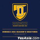 DONGKIZ 2021 Season's Greetings - SOULMATE