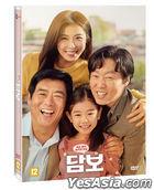 Pawn (DVD) (Korea Version)