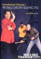 Grandmaster Cheung's Wing Chun Kung Fu (DVD) (US Version)