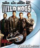 Wild Hogs (Blu-ray) (Hong Kong Version)