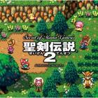 SECRET OF MANA GENESIS / SEIKEN DENSETSU 2 ARRANGE ALBUM (Japan Version)