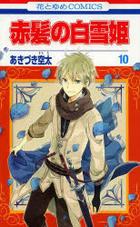 Akagami no Shirayukihime 10