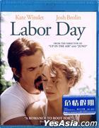 Labor Day (2013) (Blu-ray) (Hong Kong Version)