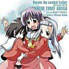 Hayate the Combat Butler Character CD 10 (Japan Version)