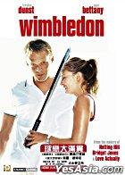 Wimbledon (VCD) (Hong Kong Version)