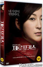 Zero Focus (DVD) (Korea Version)