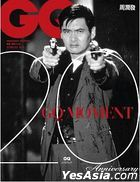 GQ Chinese Edition Vol. 241 Oct 2016 Chow Yun Fat