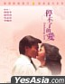 Everlasting Love (DVD) (Hong Kong Version)