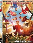 Kung Fu Yoga (2017) (DVD) (English Subtitled) (Taiwan Version)