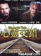 Man On The Train (2011) (DVD) (Taiwan  Version)