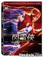 The Flash (DVD) (Ep. 1-23) (The Complete Fifth Season) (Taiwan Version)