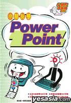 XIAO PENG YOU XUE  Power Point
