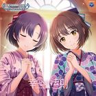 THE IDOLM@STER CINDERELLA GIRLS STARLIGHT MASTER for the NEXT! 06 Shiawase no Hosoku -Rule- (Japan Version)