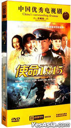 Shi Ming 1915 (DVD) (Ep. 1-36) (End) (China Version)