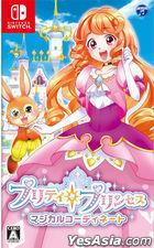 Pretty Princess Magical Coordinate (日本版)