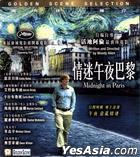 Midnight in Paris (2011) (VCD) (Hong Kong Version)